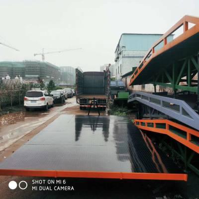 鑫力3.5吨行李平板拖车厂家|散装行拖板车|定做平李车