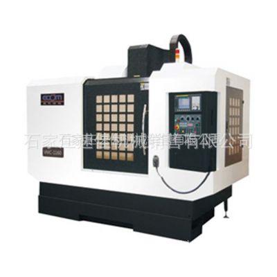 供应台湾品牌硬轨立式加工中心机,VMC-1160型号,加工中心