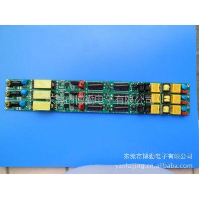 供应LED日光灯电源控制板