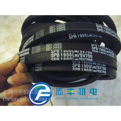 供应SPB8500/5V3350LW耐高温三角带空调机皮带