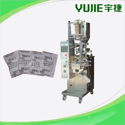 供应宇捷颗粒包装机(PLC控制)