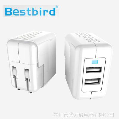 Bestbird原装旅行充电器 2.4A 白色 双USB通用接口 万能旅充