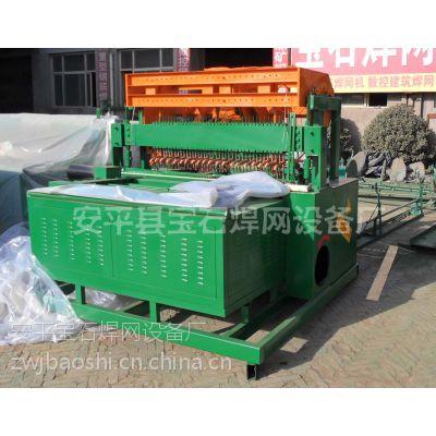 供应宝石大型煤矿支护网焊网机锚网机网片机钢筋网焊网机全自动电焊网机