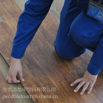 供应易华pvc地板 金鼠石木纹自粘地板012
