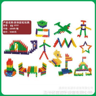 幼儿早教玩具 儿童益智玩具/桌面玩具/幼儿园桌面玩具/