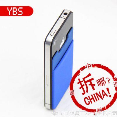 3M卡贴 手机配件 手机周边 深圳实体工厂批发 电压