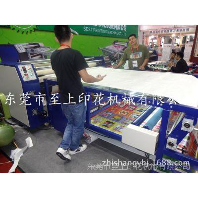 滚筒转印设备 数码印花设备 服装印花设备 全自动滚筒转印机