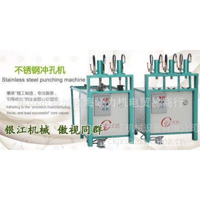 工厂供应不锈钢方管冲孔机特价,佛山厂家不锈钢方管冲孔机批发