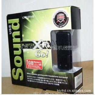 供应创新USB声卡 Sound Blaster X-Fi Go!