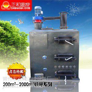 大棚育苗日光温室水暖炉、热水锅炉、燃煤数控锅炉、大棚增温设备