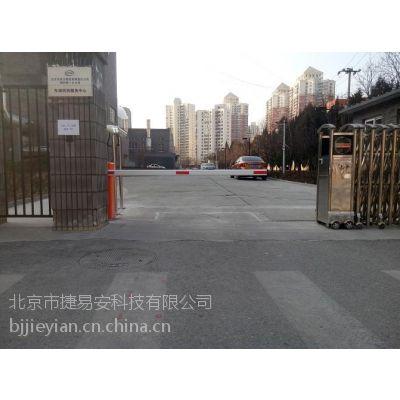 供应北京捷易安自动道闸JYA-002