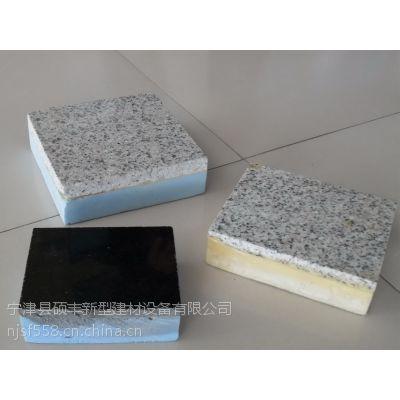 保温装饰一体板设备价格-外墙保温复合板设备种类尽在山东硕丰