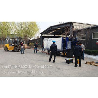 通州区搬迁工厂设备公司|通州区大型设备搬迁公司|通州区设备搬迁公司