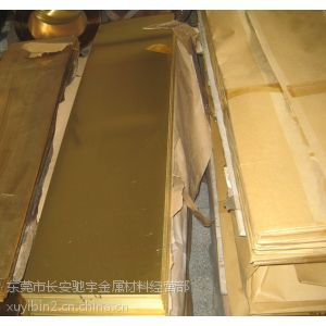 哪里卖黄铜C27400铜板/铜带材 黄铜棒C27400材质