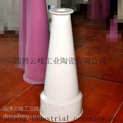 云峰 1500L中低浓除渣器 定制 山东厂家