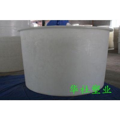漂洗桶800L食品级材料制作 PE原料