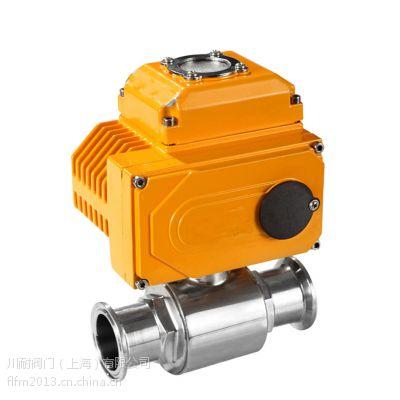 DN600电动球阀生产加工精细