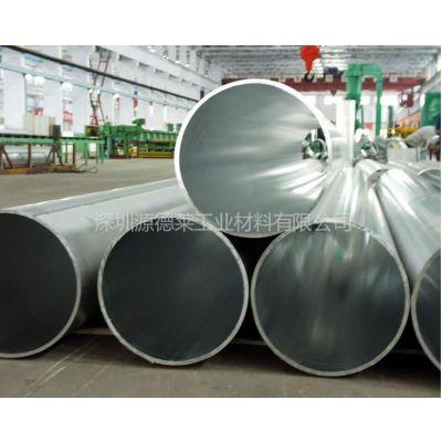 供应2024合金铝管性能,2024合金铝管成分,2系铝材批发商