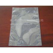 供应定做铝箔包装袋 复合铝箔包装袋 塑料铝箔包装袋 真空铝箔包装袋
