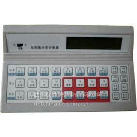 供应西化仪北京血细胞分类计数器(国产)库号:M155460促销