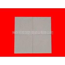 供应双龙牌耐酸砖,造就建业奇迹,生产耐酸标砖,耐酸瓷砖,耐酸瓷管等产品