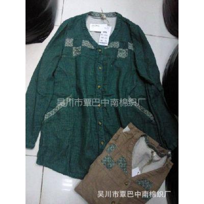 供应2012新款秋装  森林系衬衫 大码圆领长袖女式衬衫