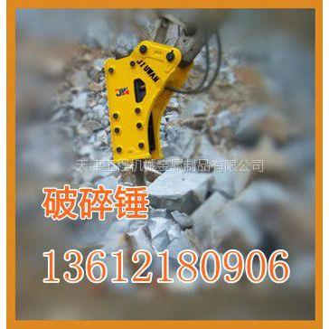 供应城市建设破碎锤,液压破碎器,必需品铲车轮胎保护链条