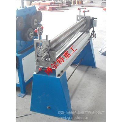 供应W11G-1.5*1300电动偏三星卷板机 小型卷板机厂家