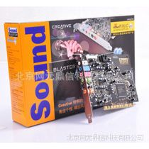 供应Audigy4 Value 创新SB0610 7.1 K歌 声卡 创新声卡批发