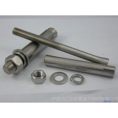 促销 不锈钢膨胀螺丝 外膨胀螺栓 拉爆膨胀螺丝 M8*80 量大优惠