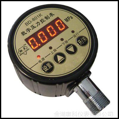 压力控制表,压力控制表厂家,压力控制表图片