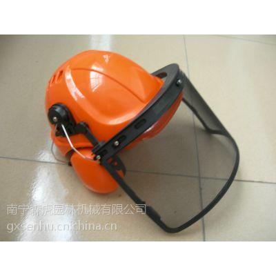 油锯手安全帽 伐木工安全帽 带耳罩面罩的安全帽
