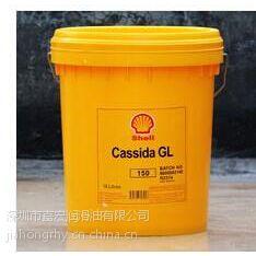批发价售壳牌加适达GL 680食品级油 Shell Cassida GL 680Oil