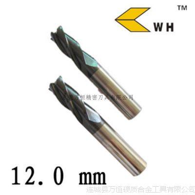 【厂家直销】HRC60度W H 4刃整体硬质合金铣刀