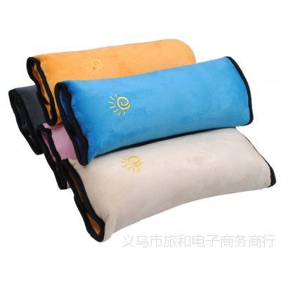 车用车载儿童宝宝安全带护肩套 舒适睡袋头枕 睡觉保护套靠枕头靠