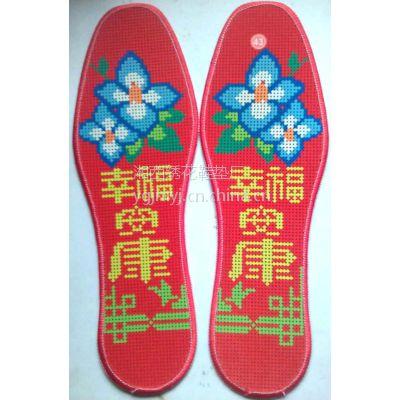 供应针孔十字绣鞋垫套件批发 直销山东 江苏 上海