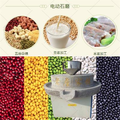 腐坊 电动豆浆石磨机 文轩小型传统豆腐石磨机