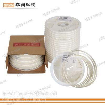 SMD贴片电容0603 104K 100nF 0.1uF 10% 进口原装正品独石电容器