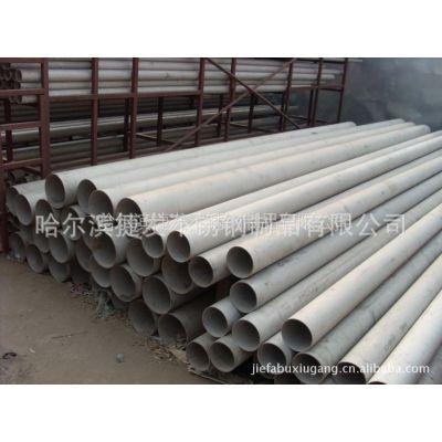 供应不锈钢304  201  321等各种材质不锈钢无缝管
