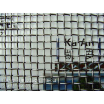 实验用钼丝网钨丝网 耐高温网 耐强腐蚀网河北厂家