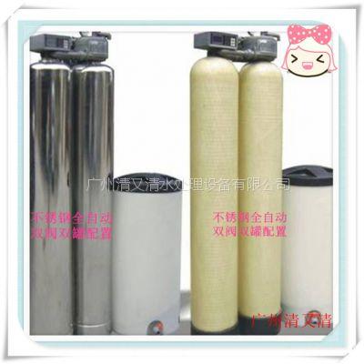 生产厂家低价批发广州家用型软化器 软水机 广东热水器前置软化水设备 品质保证 价格实惠