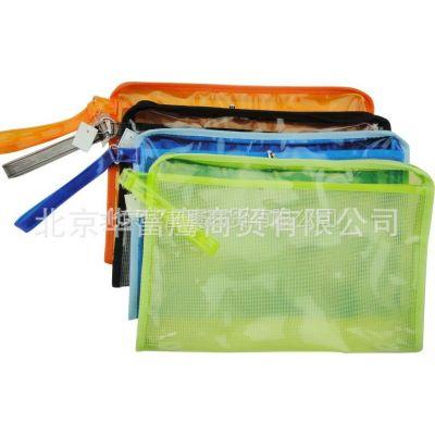 供应渡美 2012年新款 NF603 特透亮面文件袋 三种规格任意选择