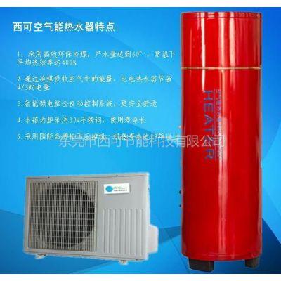 供应家庭3-4人空气能热水器,西可JM-1.5JR-150L