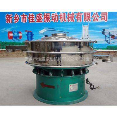厂价供应振动筛、尿素树脂震动筛分机、震动筛