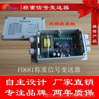 供应称重传感器信号放大器0-5V.10V三友samyoo高精度精准电压变送器