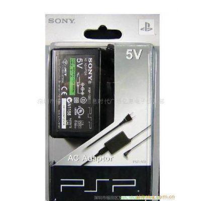 供应全场低价 适用(PSP)充电器  游戏机电源