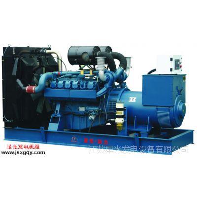 【供应】出厂价提供纯进口劳斯莱斯400KW柴油发电机组