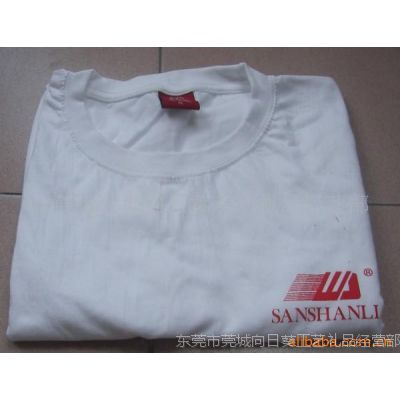 厂家直销向日葵T001纯棉广告衫可印字LOGO团体衣服来样订做批发