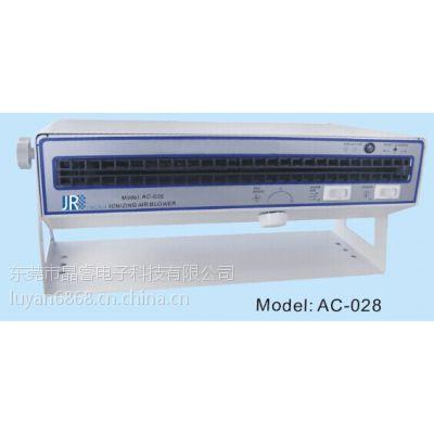 供应高效除静电交流离子风AC-028东莞市晶睿厂家大量生产批发销售