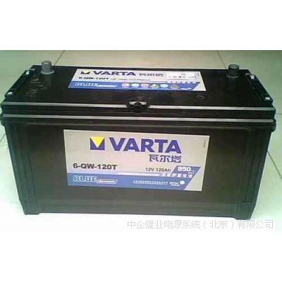 高档精品汽车蓄电池 东方红、雷沃拖拉机配套用瓦尔塔6-QW-120